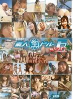(mdud006)[MDUD-006] 石橋渉の素人生ドル 6 inハワイ 1 ダウンロード