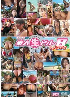 石橋渉の素人生ドル 8 inハワイ 3
