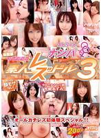 (mdud00171)[MDUD-171] 女監督杉本彩夏の素人レズドル 3 ストリートナンパ!! ダウンロード