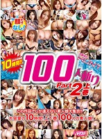 mdud00270[MDUD-270]石橋渉のHUNTING 100人斬り Part2 上巻