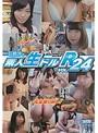 石橋渉の素人生ドルR vol.24