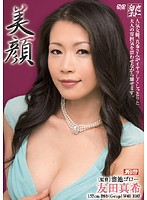 Jav HD Videos – [MDYD-274] Maki Tomoda Facial – Javhd.com