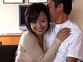初めての人妻さん 木村雅子 2