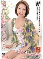 (mdyd298)[MDYD-298] 過去に不倫した人妻さん 桜庭怜香 ダウンロード