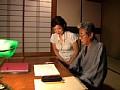 小説家の妻 増尾彩 1
