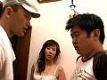 団地妻 高坂保奈美のサンプル画像