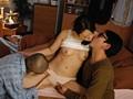 夫の教え子に犯されて… 〜欲求不満な先生の奥さん〜 倉木さゆり 5