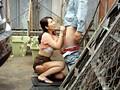 待ち侘びる人妻 ~凌辱された町工場の不貞妻~ 華山美玲 3