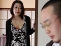 人妻アナル奴隷 藤咲沙耶-1