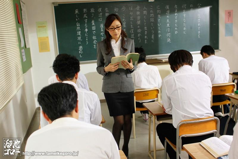 僕だけの巨乳女教師ペット JULIA の画像7
