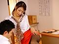 美脚×タイトスカート 誘う女教師 小早川怜子 1