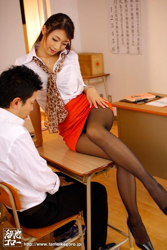 美脚×タイトスカート 誘う女教師 小早川怜子 の画像1
