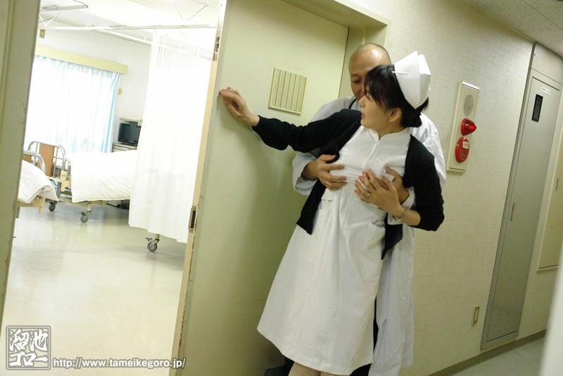 汚された母の白衣 三浦恵理子 の画像1