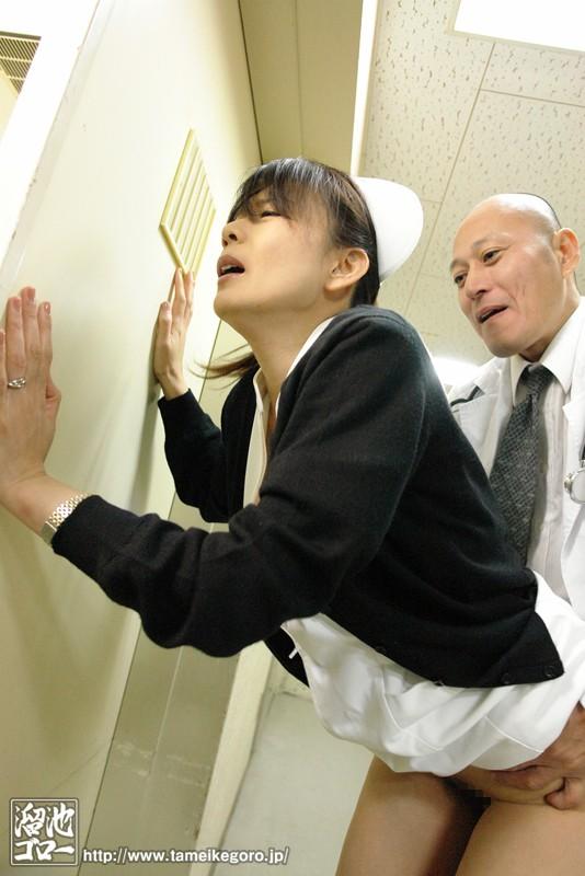 汚された母の白衣 三浦恵理子 の画像2