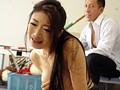 僕だけの巨乳女教師ペット 小早川怜子 7