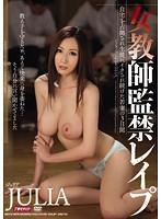 2010 人気AV女優動画