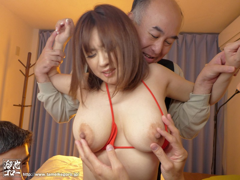 and nana striptease