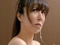夫のために… どれだけ犯されても堕ちない人妻 澤村レイコ 1