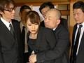[MDYD-922] 夫の親族一同に輪姦された美人妻 桜井あゆ