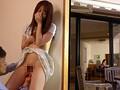 [MDYD-946] 私、実は夫の上司に犯され続けてます… 酒井京香