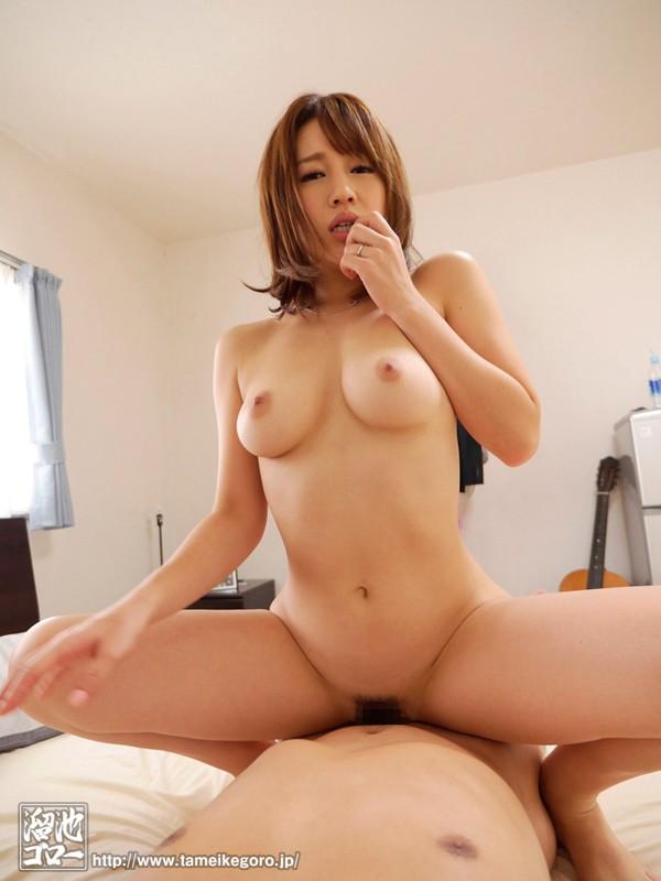 隣の若妻さん 本田莉子 の画像3
