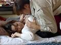 夫に内緒で、元彼と妊活しています… 風間ゆみ 5