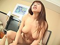 [MEME-210] 淫乱若妻ハメまくり