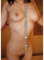 ド素人娘たちの全裸とオマ●コを観賞する ダウンロード