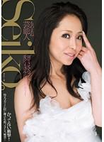 ものまね芸能人 Seiko。