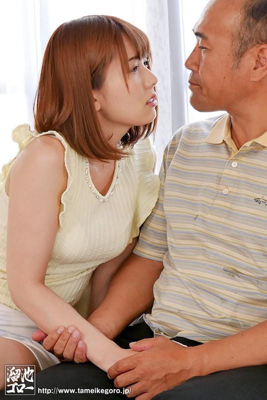欲求不満な団地妻と孕ませオヤジの汗だく濃厚中出し不倫 波多野結衣 の画像3