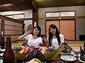 妻の会社の社員旅行 鈴代えな 温泉宿で他人棒との肉体レクリエーション.MOV 2