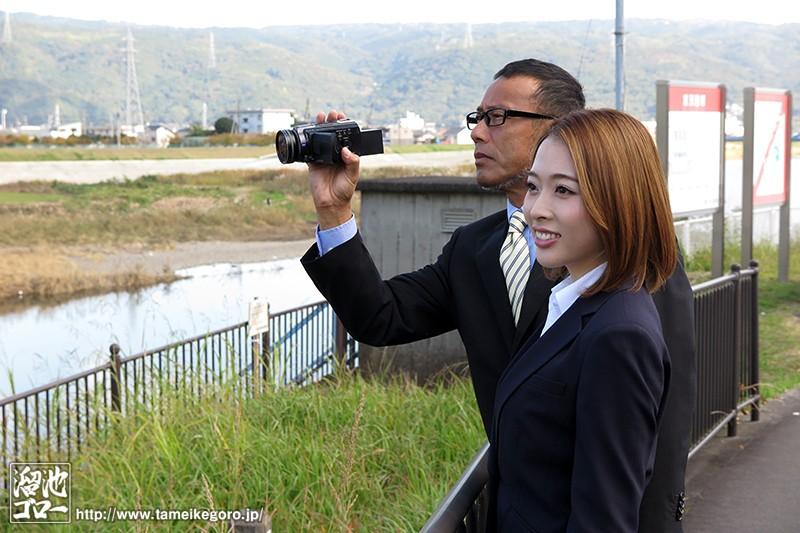 本田岬 画像