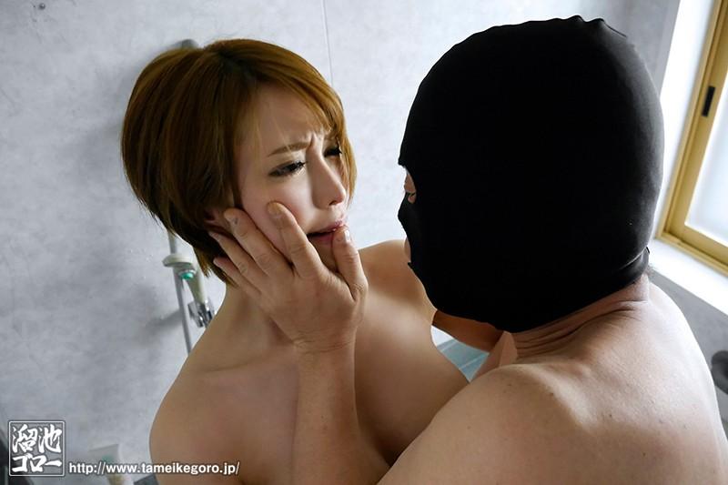 人妻の妊娠危険日ばかりを狙う顔の見えないレ×プ魔 君島みお の画像9