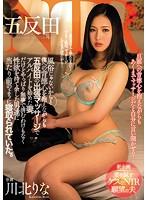 https://image.mgstage.com/images/namanamanet/332nama/023/pf_o1_332nama-023.jpg