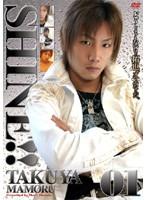 (mhad001)[MHAD-001] SHINE!! 01 ダウンロード