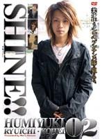 SHINE!! 02 ダウンロード