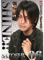 SHINE!! 06