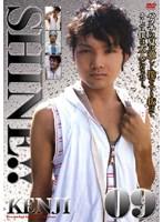 SHINE!! 09 ダウンロード