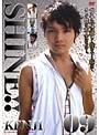 SHINE!! 09