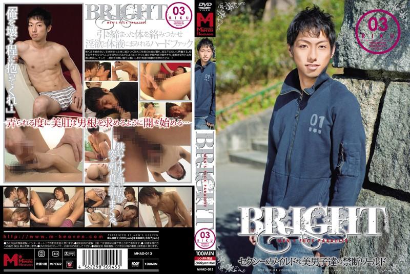 (mhad00013)[MHAD-013] BRIGHT 03 ダウンロード