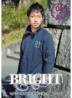 BRIGHT 03 ダウンロード