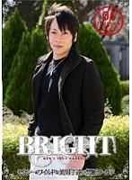 (mhad00015)[MHAD-015] BRIGHT 05 ダウンロード