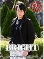 BRIGHT 05