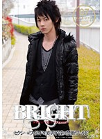 BRIGHT 07 ダウンロード