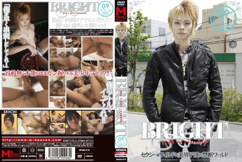 (mhad00019)[MHAD-019] BRIGHT 09 ダウンロード