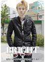 BRIGHT 09