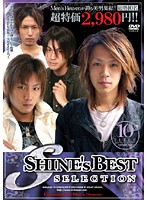 SHINE's BEST SELECTION ダウンロード