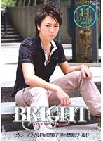 (mhad00022)[MHAD-022] BRIGHT 11 ダウンロード