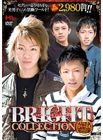 BRIGHT COLLECTION FILE 01〜04 ダウンロード