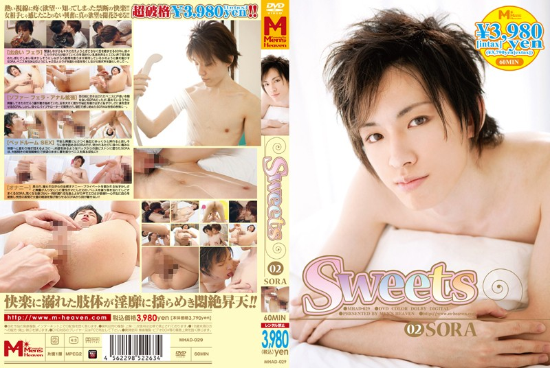 Sweets 02 …